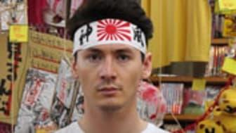 Farfar var samuraj (och dödade en massa amerikaner) [David Fukamachi Regnfors]