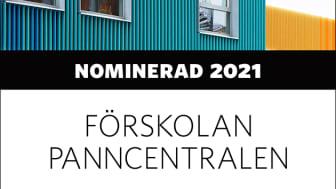 foerskolan_panncentralen_foto_atrium-ljungberg.jpg
