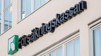 ISFs granskning av försäkringskassan upptäcker ett antal allvarliga brister. Foto: Jonas Engholm https://creativecommons.org/licenses/by-sa/4.0/deed.sv