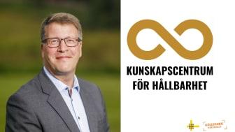 Roger Hansson, vd Gällivare Näringsliv AB välkomnar satsningen från Sparbanken Nord – Framtidsbanken som en fantastisk julklapp som möjliggör att bygga vidare på den viktiga utbildningsverksamhet som startats under hösten.