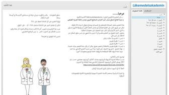 3,7 milj för att nyutveckla samt översätta kurser till arabiska
