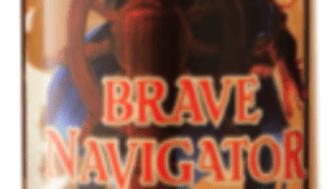 Brave Navigator är en ny spiced rum