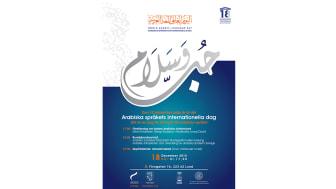Ibn Rushd firar Internationella dagen för arabiska språket den 18 december