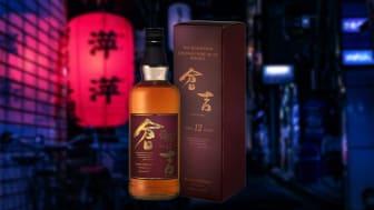 Sista 12-åriga japanska maltwhiskyn på länge
