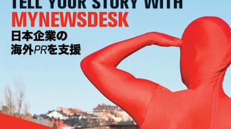 Mynewsdesk 日本企業の海外PRを支援開始