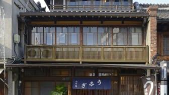 Eel – A favorite treat popular from Japan's Edo period