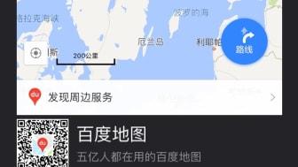 Med Baidu Maps kan kinesiska besökare ta del av kartor, tips och inspiration på kinesiska direkt i mobilen.