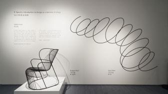 Kaskad fåtölj, design Björn Dahlström. Red Dot Design Museum Xiamen China