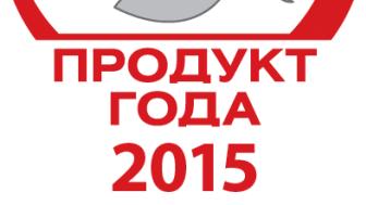 Продукты Sony получили 11 наград престижной премии Продукт года 2015