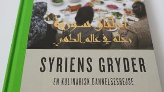 Syrien_3.jpg
