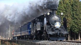 SL Taiju Steam Locomotive