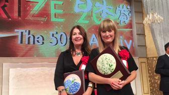 UR:s Diktatorn och Maktfaktorn vinnare i årets Japan Prize