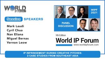 World IP Forum (WIPF)