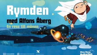 Rymden med Alfons Åberg arrangeras av Alfons Åbergs Kulturhus i samarbete med Chalmers och Göteborgs universitet med stöd av Hasselbladstiftelsen.