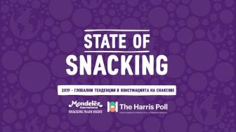 Монделийз Интернешънъл представя единствения по рода си доклад от проучването на еволюиращите глобални тенденции при консумацията на снаксове  State of Snacking™