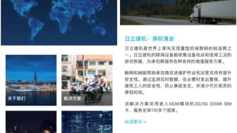 Telenor Connexion launch WeChat account