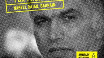 Bahrain: Förhoppningar om reformer krossade
