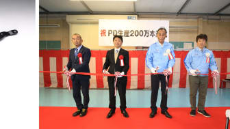 Yamaha Performance Damper (left) and ceremony to mark the two-million-unit milestone (right)