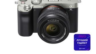 Sony Alpha 7C – Лучшая компактная камера