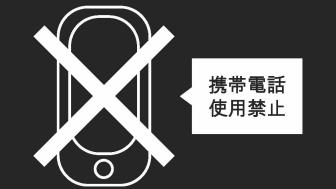 Upplev mobilfriheten på Yasuragi