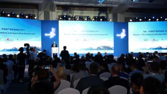 Kina Qingdao