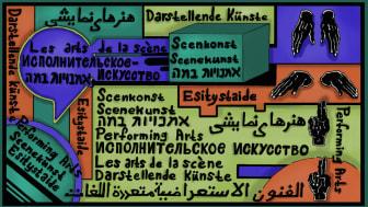 Illustration Flerspråkig scenkonst av Roxana Tayefeh Mohajer