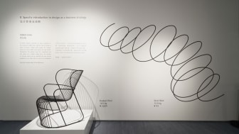 Kaskad armchair, by designer Björn Dahlström. Red Dot Design Museum Xiamen, China.