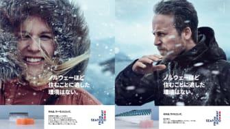reklamer- japan
