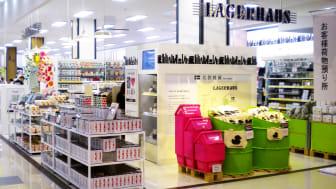 Premiär för Lagerhaus i Japan
