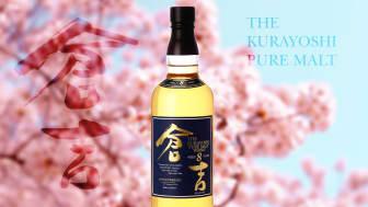 Japansk 8 årig maltwhisky med rök och sötma