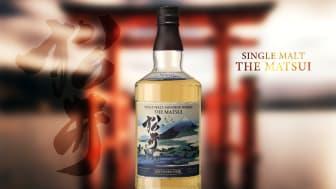 Japans nya destilleri Kurayoshi släpper sin första singelmaltwhisky
