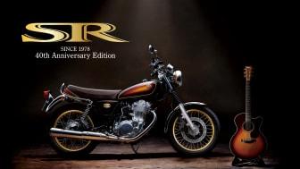 Unmistakable Big Single Flavor: The SR400 Yamaha Motor Newsletter (November 6, 2018 No. 67)