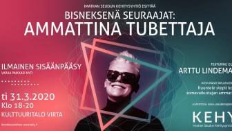 KEHY esittää: Ammattina tubettaja - miten pääsee influenceriksi, Arttu Lindeman kertoo Imatralla 31.3.2020