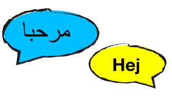 Nu ska även yrkeshögskolan utbilda tolkar
