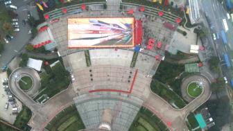 Bildningsbyrån Tv-tornet i Shanghai, Kina