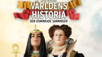 1000x1000_Världens_Historia_2_b