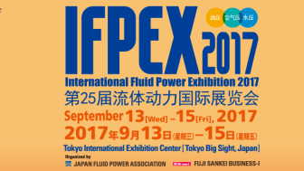 IFPEX2017-The 25th International Fluid Power Exhibition