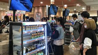 Laksekampanje Japan