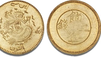 Kina, Sinkiang, 2 Mace / Miscals ND (ca. 1906)