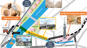Spring 2020: A New Tokyo Destination Opens  1 Night 2 Day Tour includes Sumida River Cherry Trees and the Shitamachi Sights
