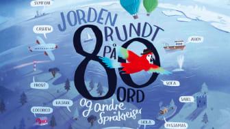 """Den unge, kritikerroste illustratøren Victoria Sandøy har bidratt med fargerike og kreative illustrasjoner til Helene Uris """"ordbok"""" """"Jorden rundt på 80 ord - og andre språkreiser""""."""