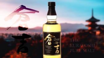 Sista flaskorna av unik 18-årig japansk maltwhisky säljs ut