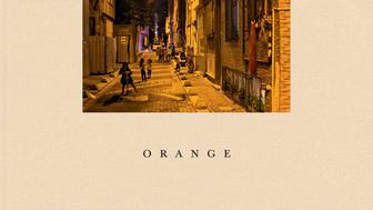 © Orhan Pamuk. Orange, 2020(1)