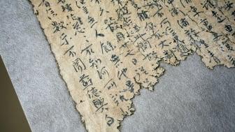 Världens äldsta daterade pappersdokument: Dessa fragment från år 265–330.