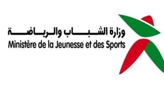 إعلان شراكة بين جمعية مشروع صور و وزارة الشبيبة و الرياضة من أجل تمكين وتقوية قدرات الفتيات