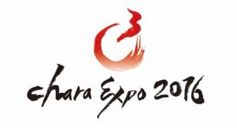 C3 CharaExpo 2016 logo