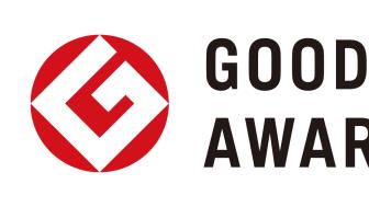 "Brother Industries, Ltd., hovedkontoret for Brother Nordic A/S har vunnet den japanske designprisen ""Good Design Award 2020"" for fire av deres nyeste produkter."