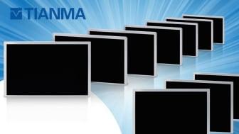 Vår leverantör Tianma, ledande tillverkare av displayer, lanserar en ny serie med TFT-displayer.