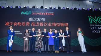 På CCFA Consumer Forum i Shanghai presenterades en handlingsplan för minskat matavfall. Över 500 livsmedels- och cateringföretag ställer sig bakom initiativet som siktar på att halvera matavfallet till 2030.