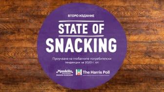 Монделийз Интернешънъл публикува втория State of Snacking доклад, подчертаващ растежа в потреблението на продуктите за похапване